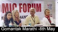 thumbs_gomantak-marathi-08-05-15-pg-1