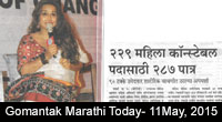 thumbs_gomantak-marathi-today-11-05-15-pg-1