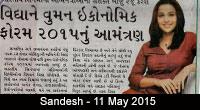 thumbs_vidya-balan_sandesh_11-5-15