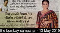 thumbs_vidya_the-bombay-samachar_13-5-15