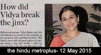 thumbs_the-hindu_metroplus